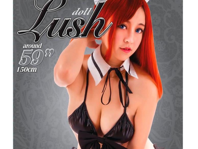 lush_doll_serena_v.jpg